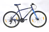 Expedition 700C Blue Yellow
